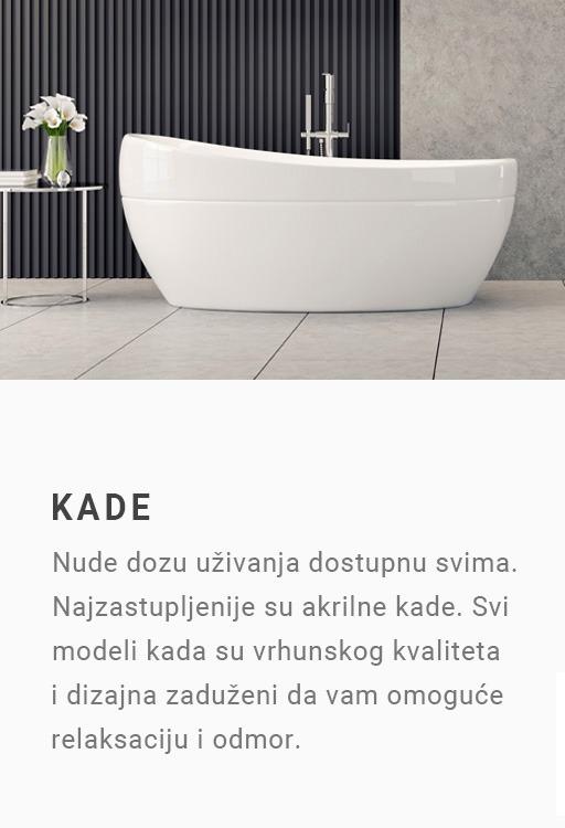KADE-V